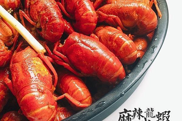 小龙虾超详细清洗处理及麻辣/蒜香做法的做法步骤图缩略图