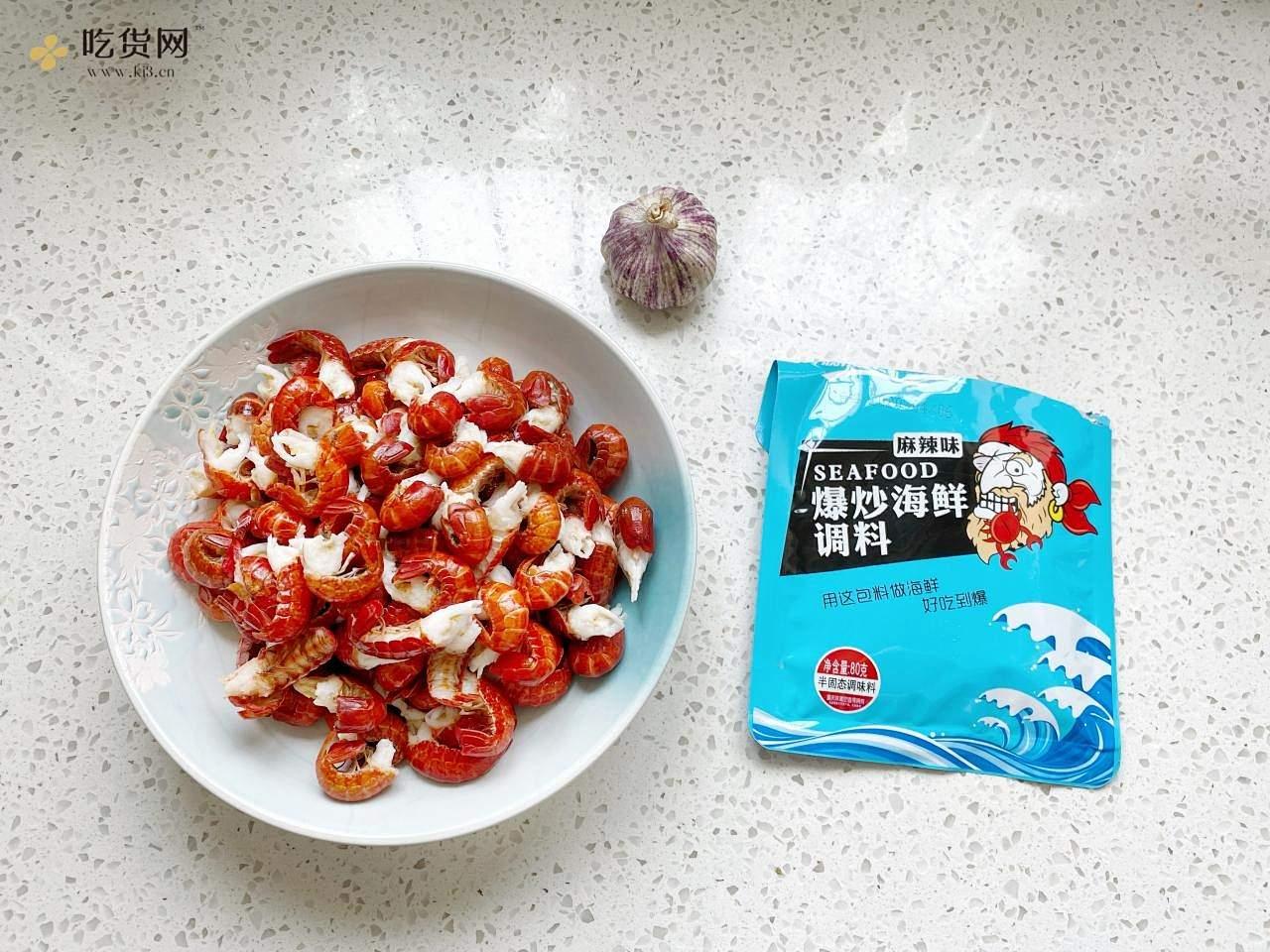 小龙虾别再油炸了,只需1包调味包,麻辣鲜香龙虾尾的做法 步骤1