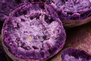 紫红薯代餐减肥能够 减肥吗,紫红薯何时吃能减肥瘦身缩略图