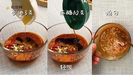 鸡丝凉面丨夏天最好吃的一碗面!!!!的做法 步骤3