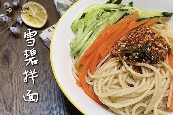 🔥黄磊老师同款【雪碧拌面插图