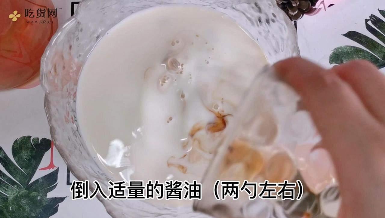 低脂日式豆乳鸡丝荞麦凉面的做法 步骤8
