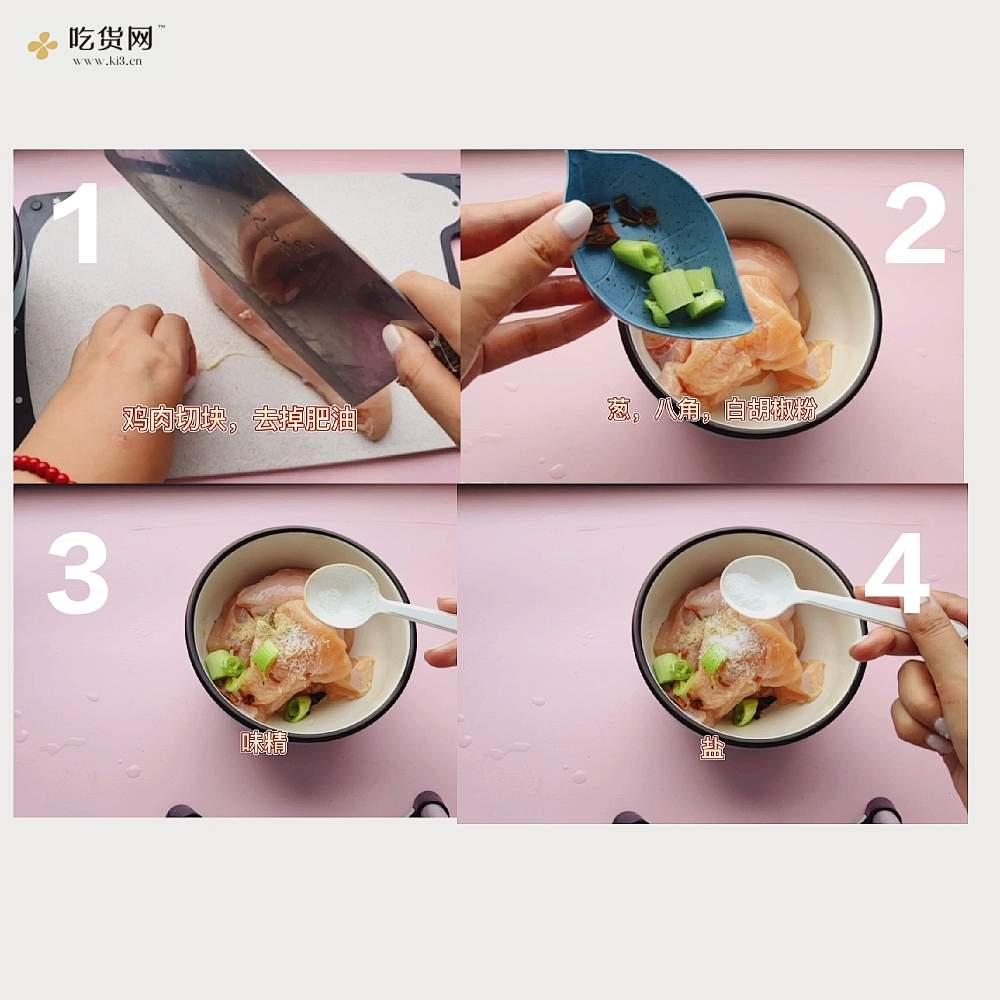 麻酱鸡丝凉面❗味道超浓的快手凉面的做法 步骤2