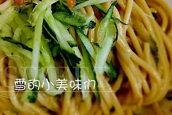 老北京麻酱凉面的做法步骤图,怎么做好吃缩略图