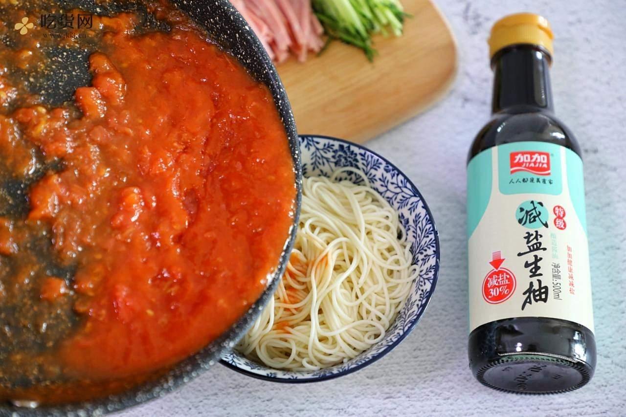 番茄火腿凉面的做法 步骤12
