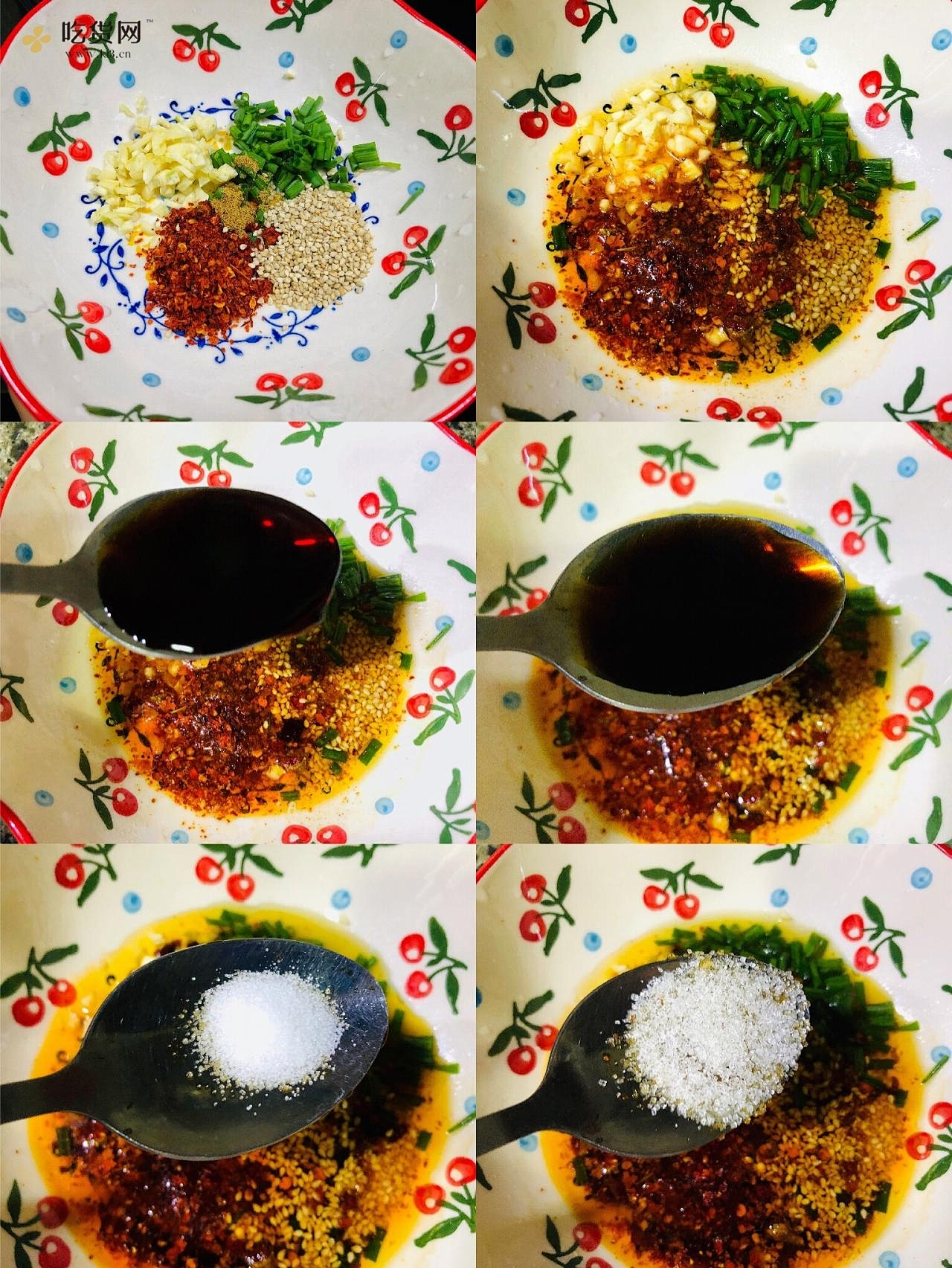 ❗️酸爽开胃㊙️酸辣凉拌面🍜零厨艺食谱的做法 步骤1