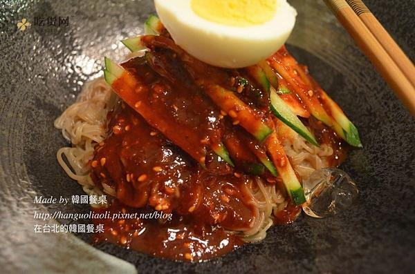 清爽酸辣的韩国拌冷面 韩式凉面 韩式冷面的做法 步骤6