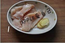 葱油鸡丝凉面的做法 步骤9