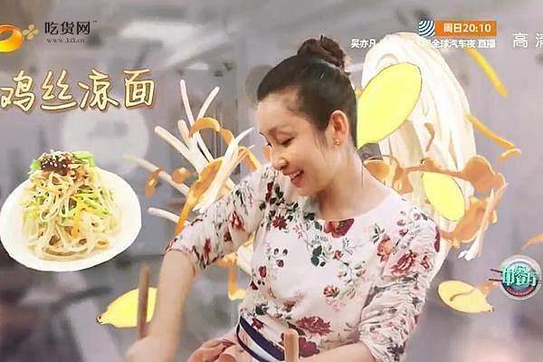 中餐厅第三季—鸡丝凉面的做法步骤图缩略图