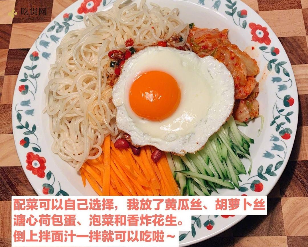 好吃到舔盘子🔥荷包蛋凉拌面~的做法 步骤3