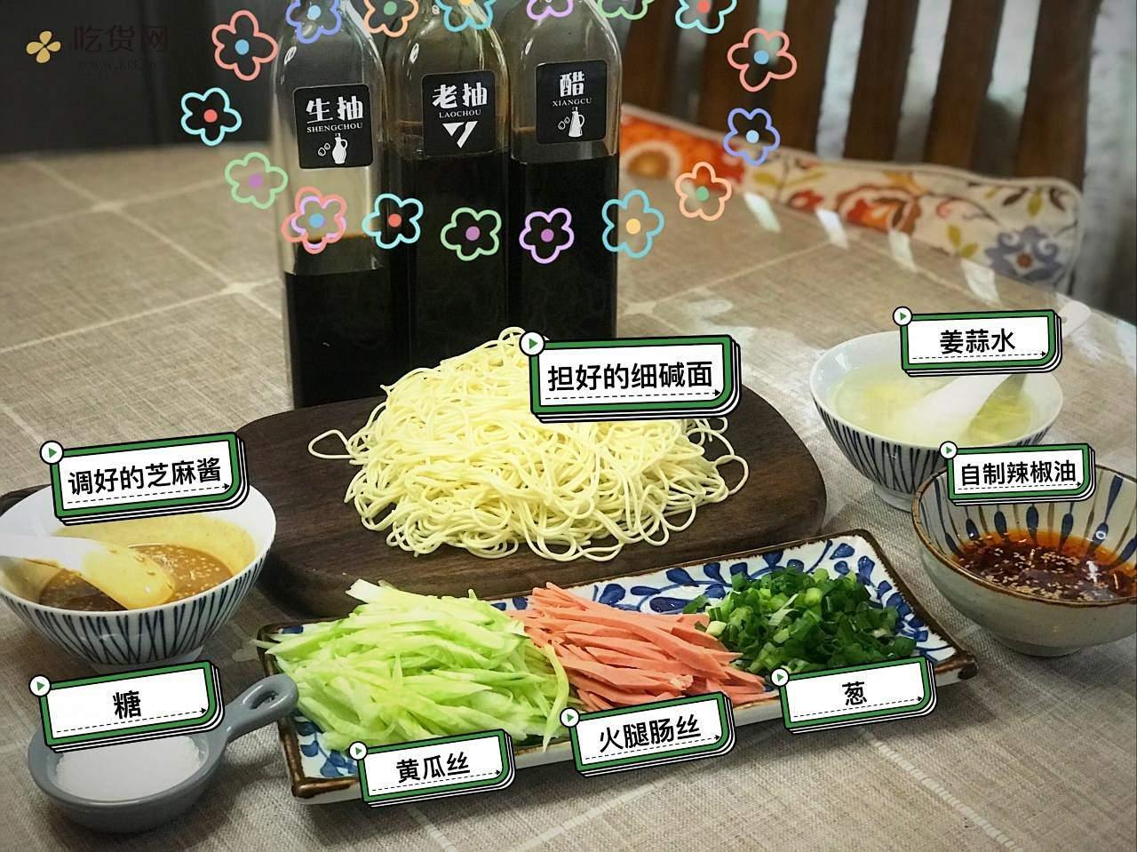 大武汉传统全料凉面的做法 步骤5