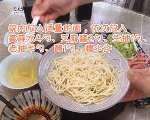 大武汉传统全料凉面的做法 步骤6