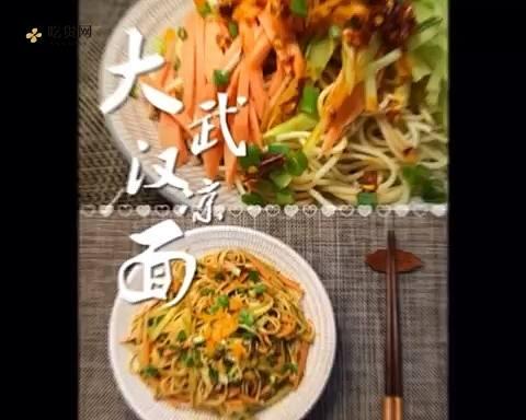 大武汉传统全料凉面的做法 步骤1