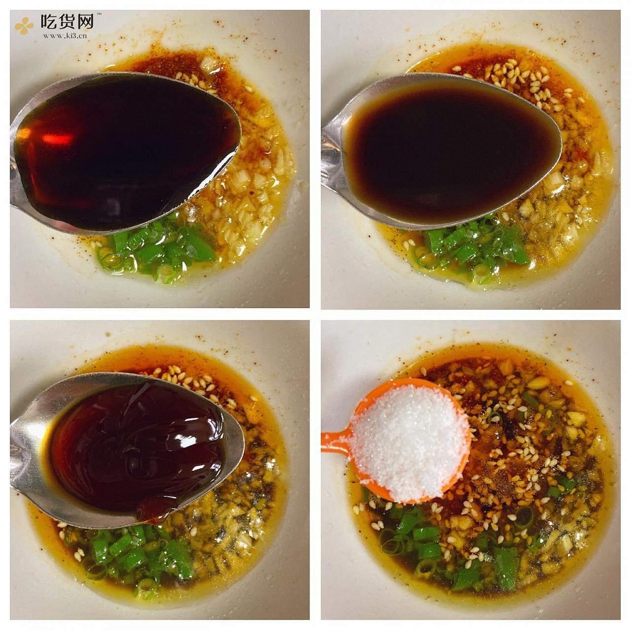 🌿夏季必备酸辣凉拌面💯清爽美味的神仙主食✨的做法 步骤2