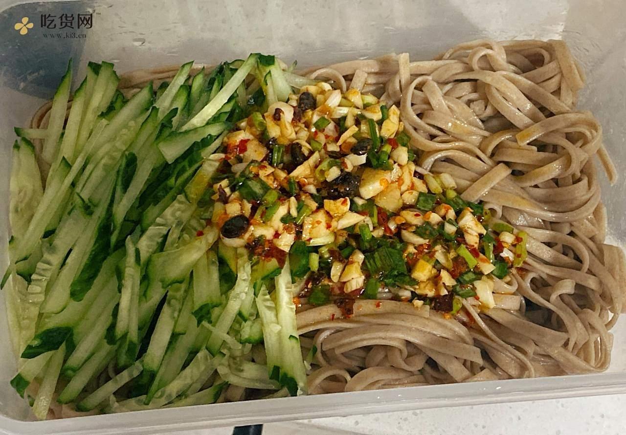 🌿夏季必备酸辣凉拌面💯清爽美味的神仙主食✨的做法 步骤3