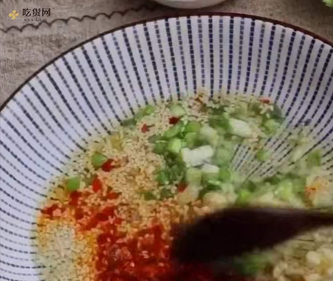 十分钟做好一盘开胃凉拌面~太好吃啦的做法 步骤4