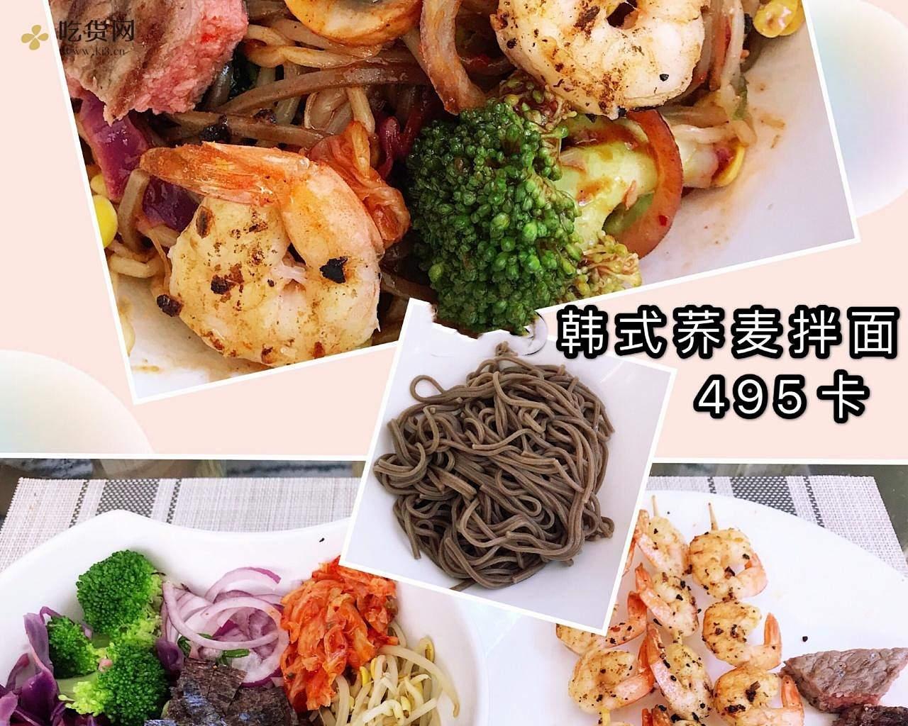清爽开胃韩式拌饭(健康减脂糙米)拌凉面(荞麦面)的做法 步骤9