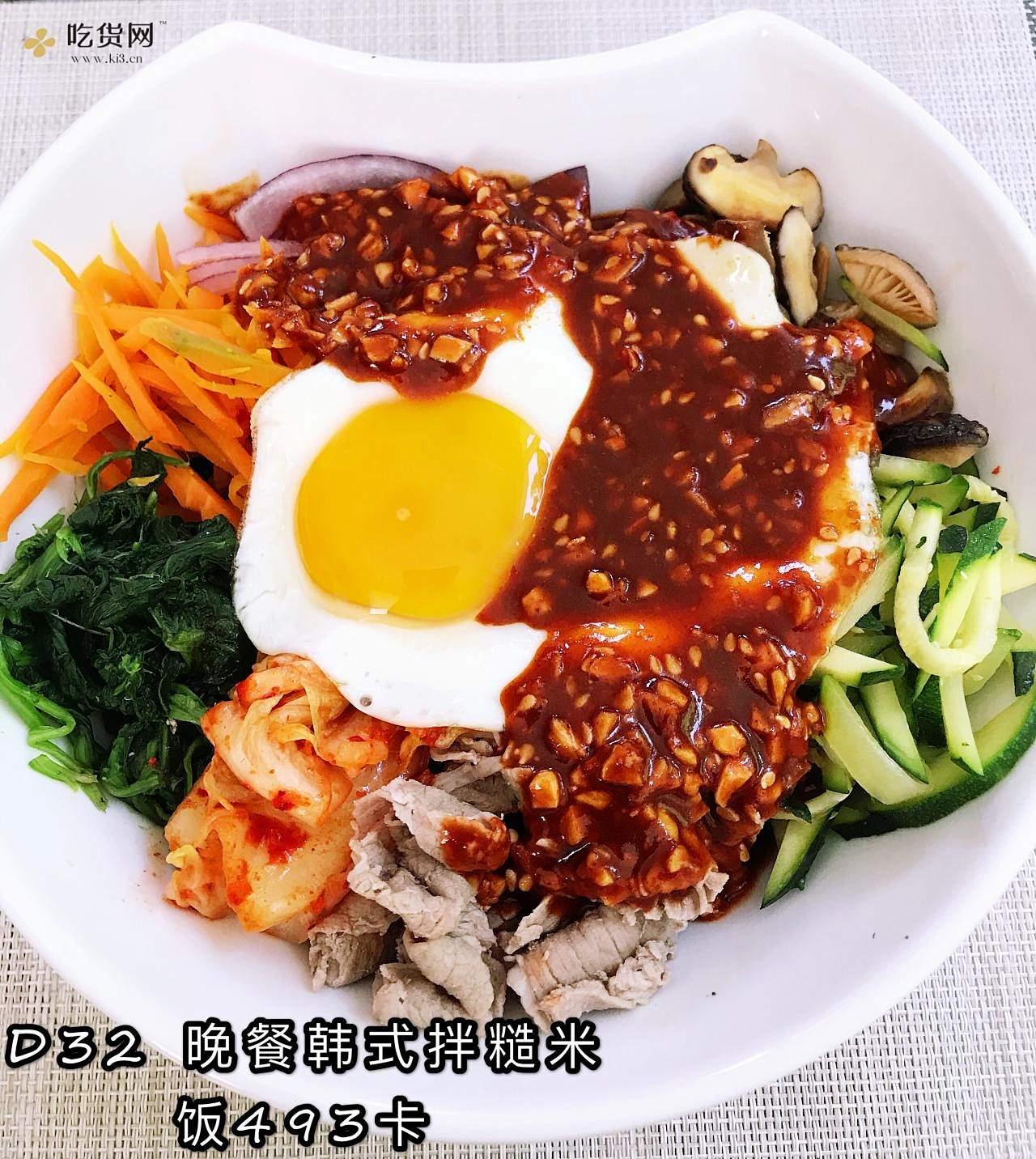 清爽开胃韩式拌饭(健康减脂糙米)拌凉面(荞麦面)的做法 步骤5