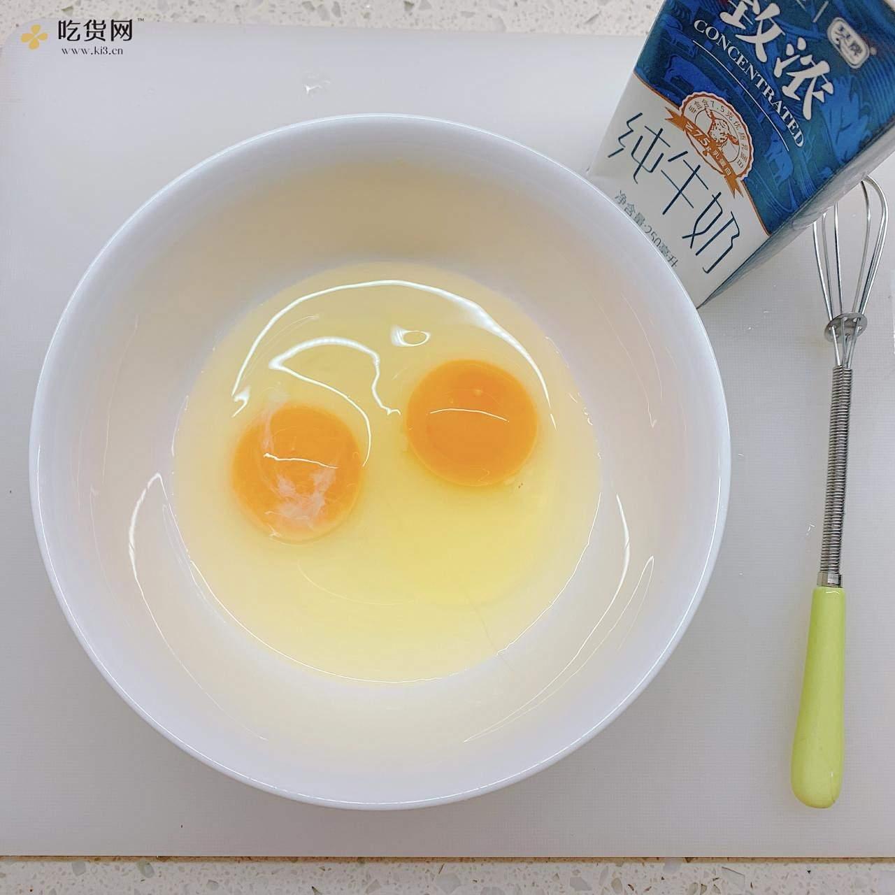 贝贝南瓜🎃蒸蛋的做法 步骤2