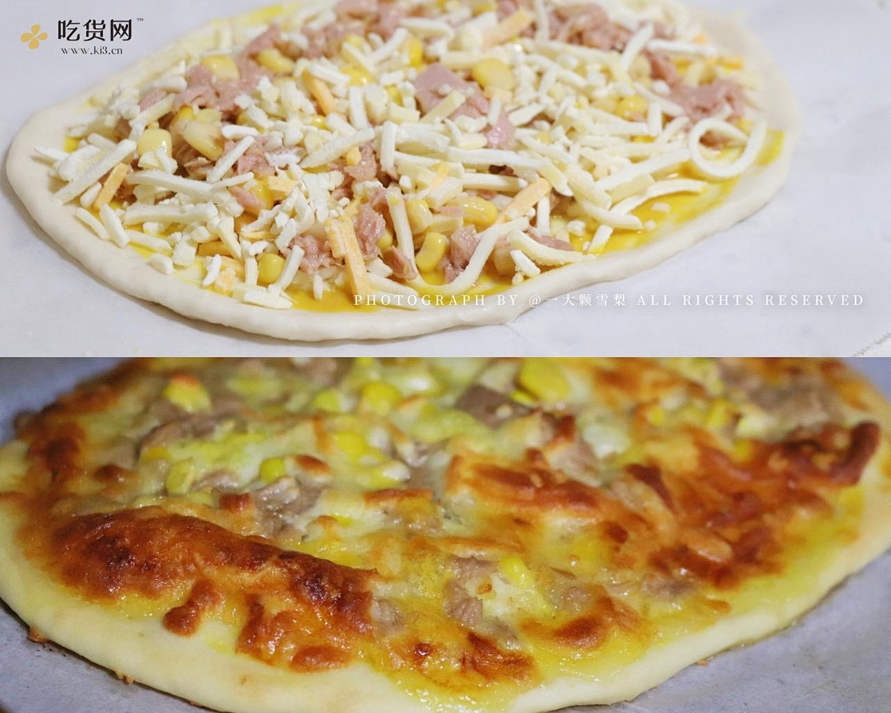 金枪鱼薄底披萨,适合新手小白,超好吃!的做法 步骤7