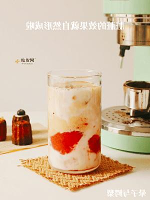 冰点草莓脏脏拿铁的做法 步骤7