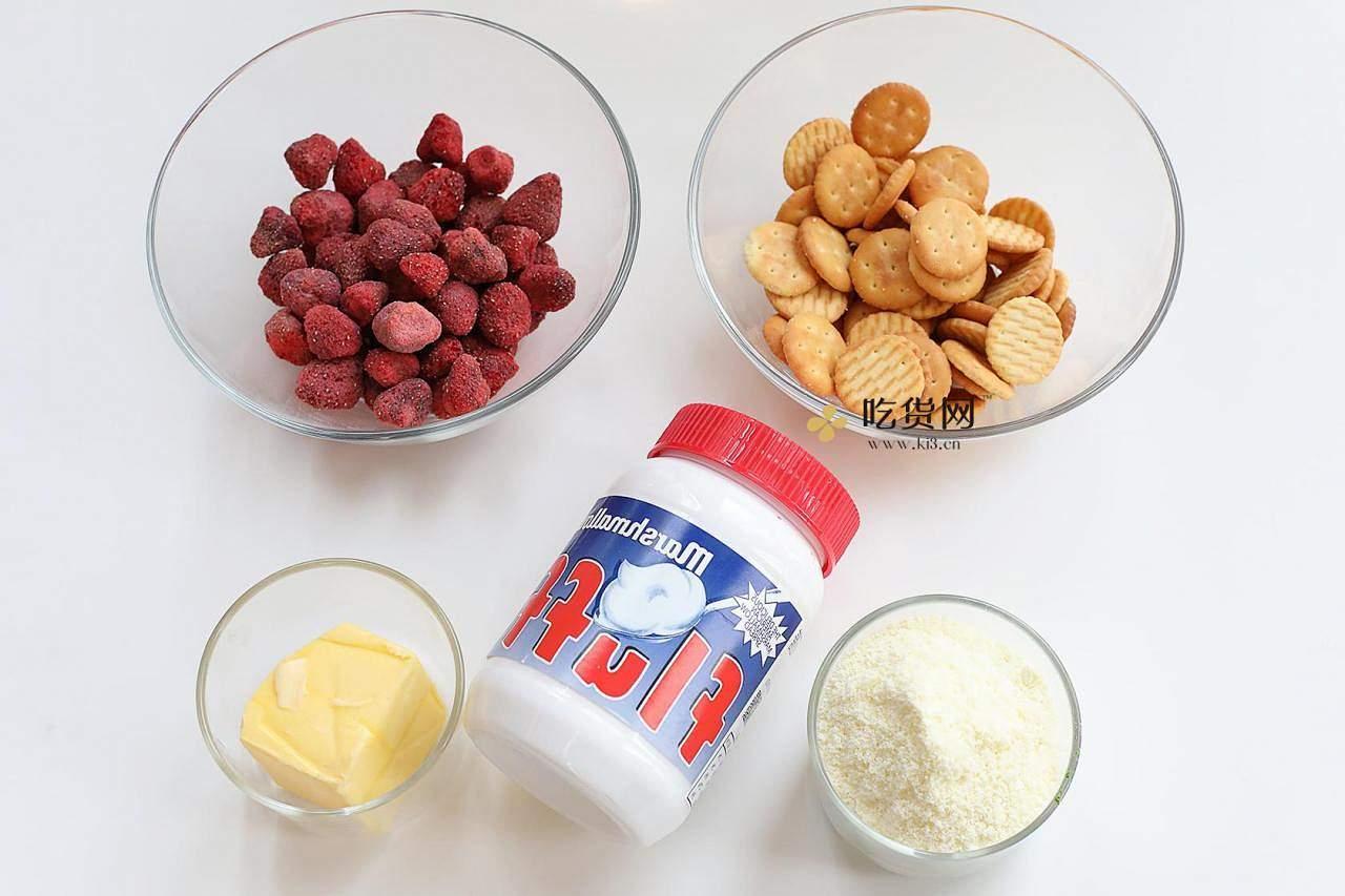 超简单易上手棉花糖版汉堡牛轧饼&雪花酥的做法 步骤12