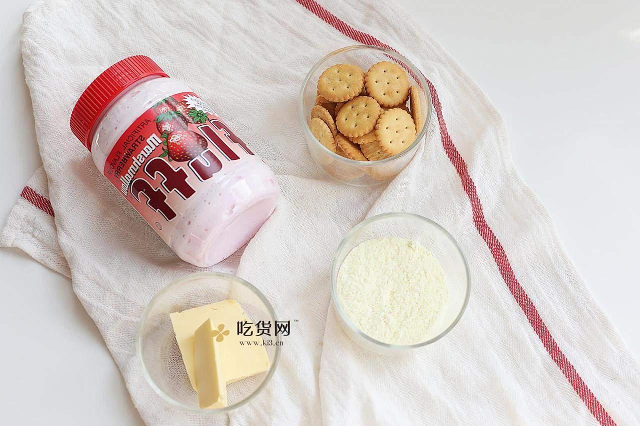 超简单易上手棉花糖版汉堡牛轧饼&雪花酥的做法 步骤1