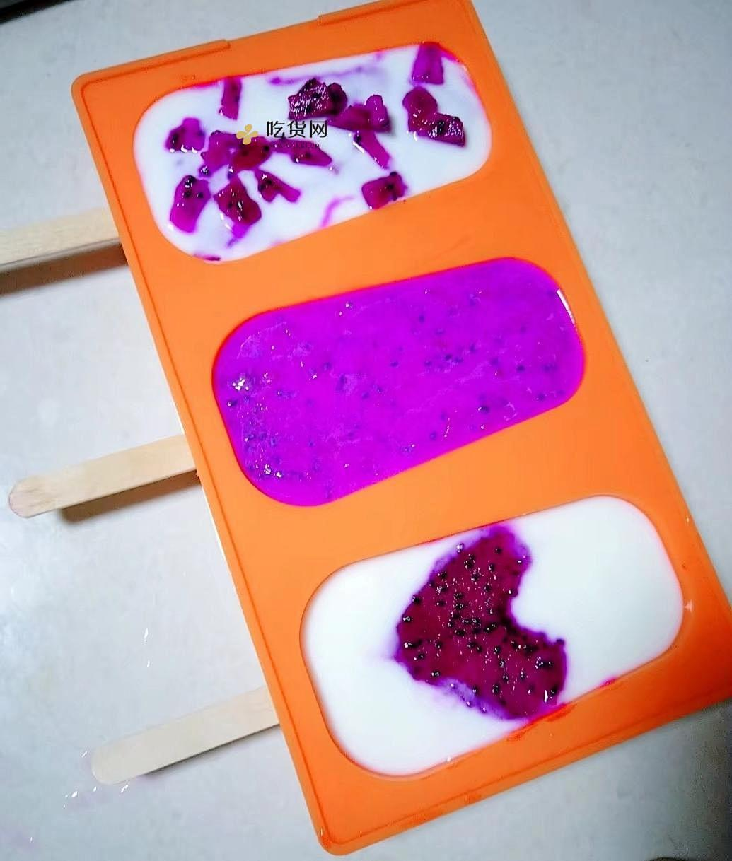 水果酸奶雪糕的做法 步骤2