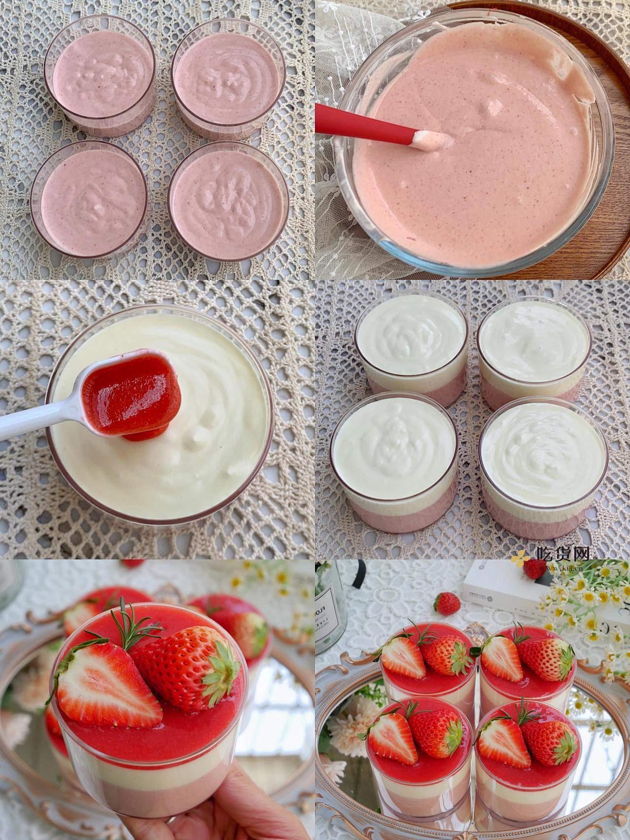 🌈免烤箱❗️酸酸甜甜的草莓🍓优格慕斯杯~的做法 步骤4