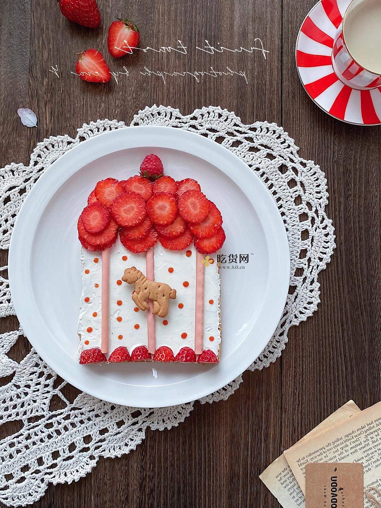 趣味早餐🔥童话世界❤️旋转木马🎠水果吐司的做法 步骤7