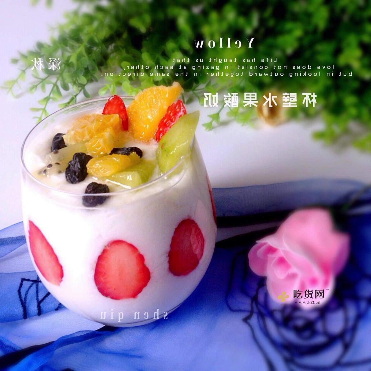 杯壁水果酸奶的做法 步骤6