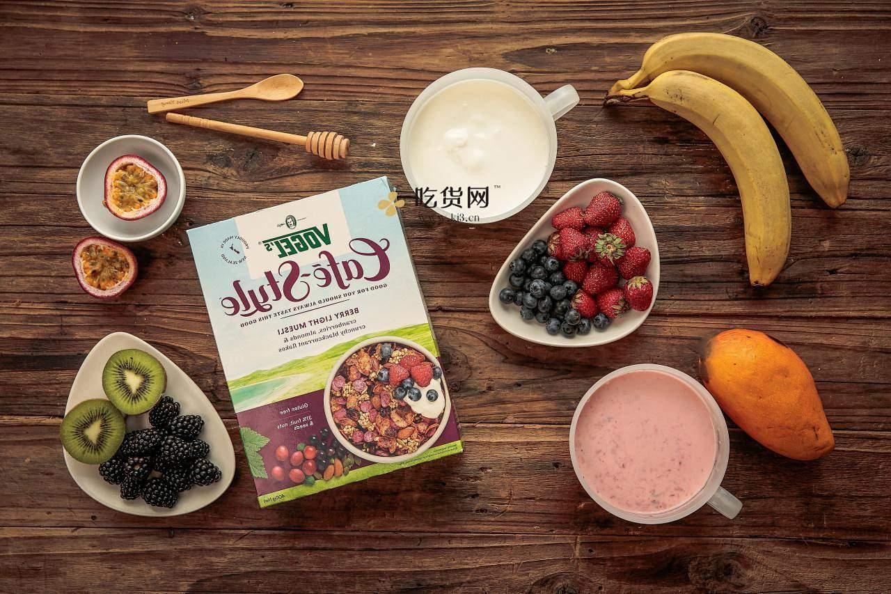 美味健康快手甜品 Vogel's沃格尔鲜果酸奶谷物麦片碗的做法 步骤1