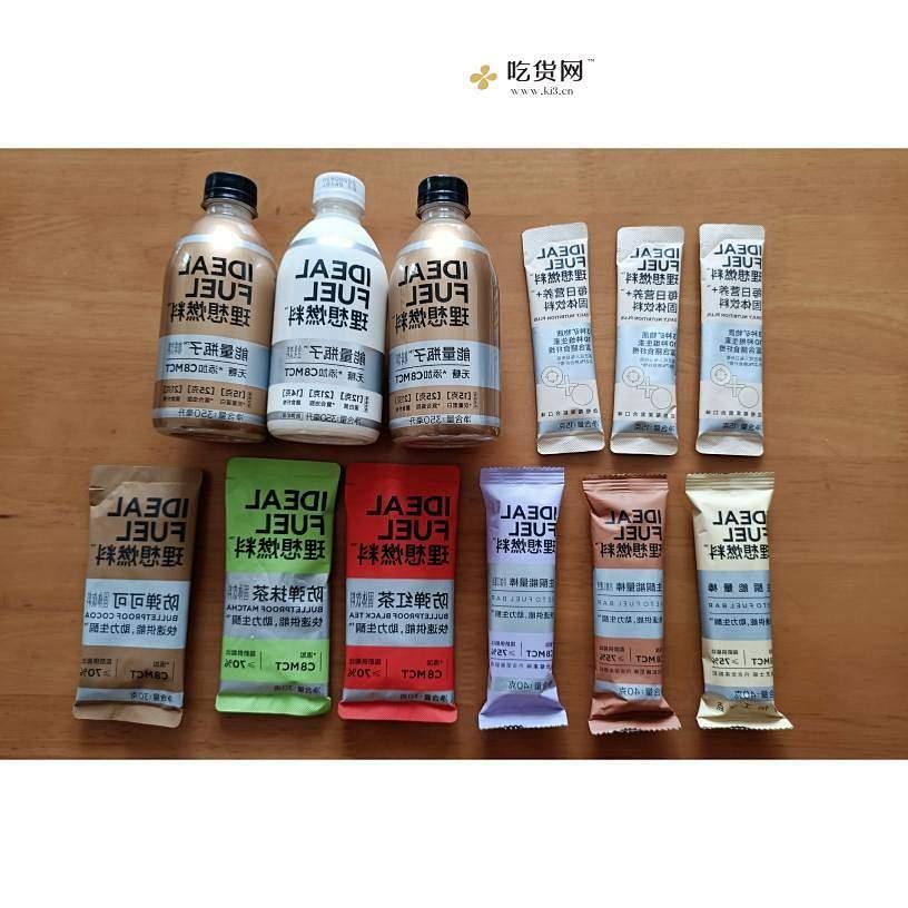 【理想燃料】咖啡土司布丁的做法 步骤1