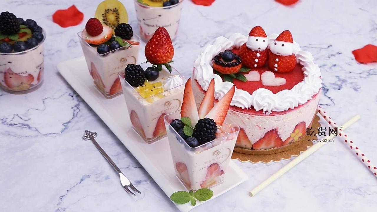 【视频】草莓慕斯蛋糕(6寸)的做法 步骤14