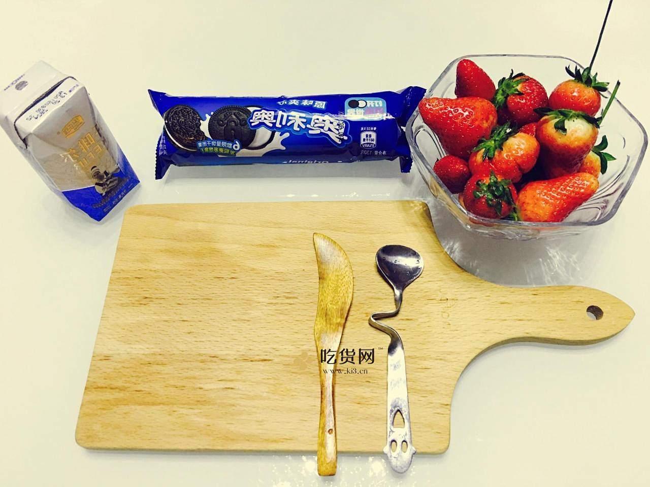 草莓🍓盆栽的做法 步骤1