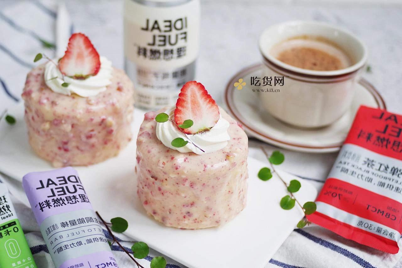 边吃边瘦的燃脂草莓蛋糕的做法 步骤16