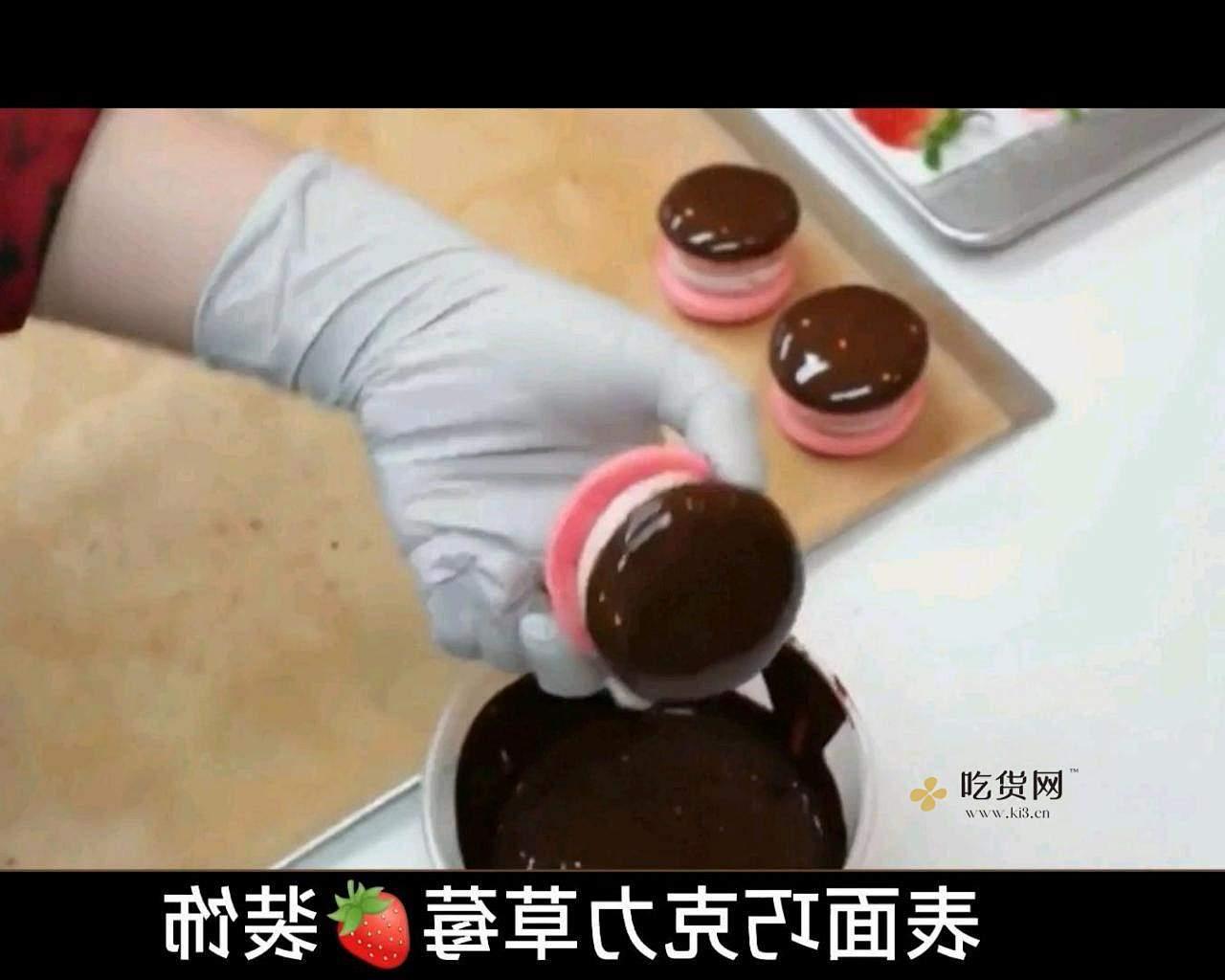 草莓🍓韩式马卡龙的做法 步骤9