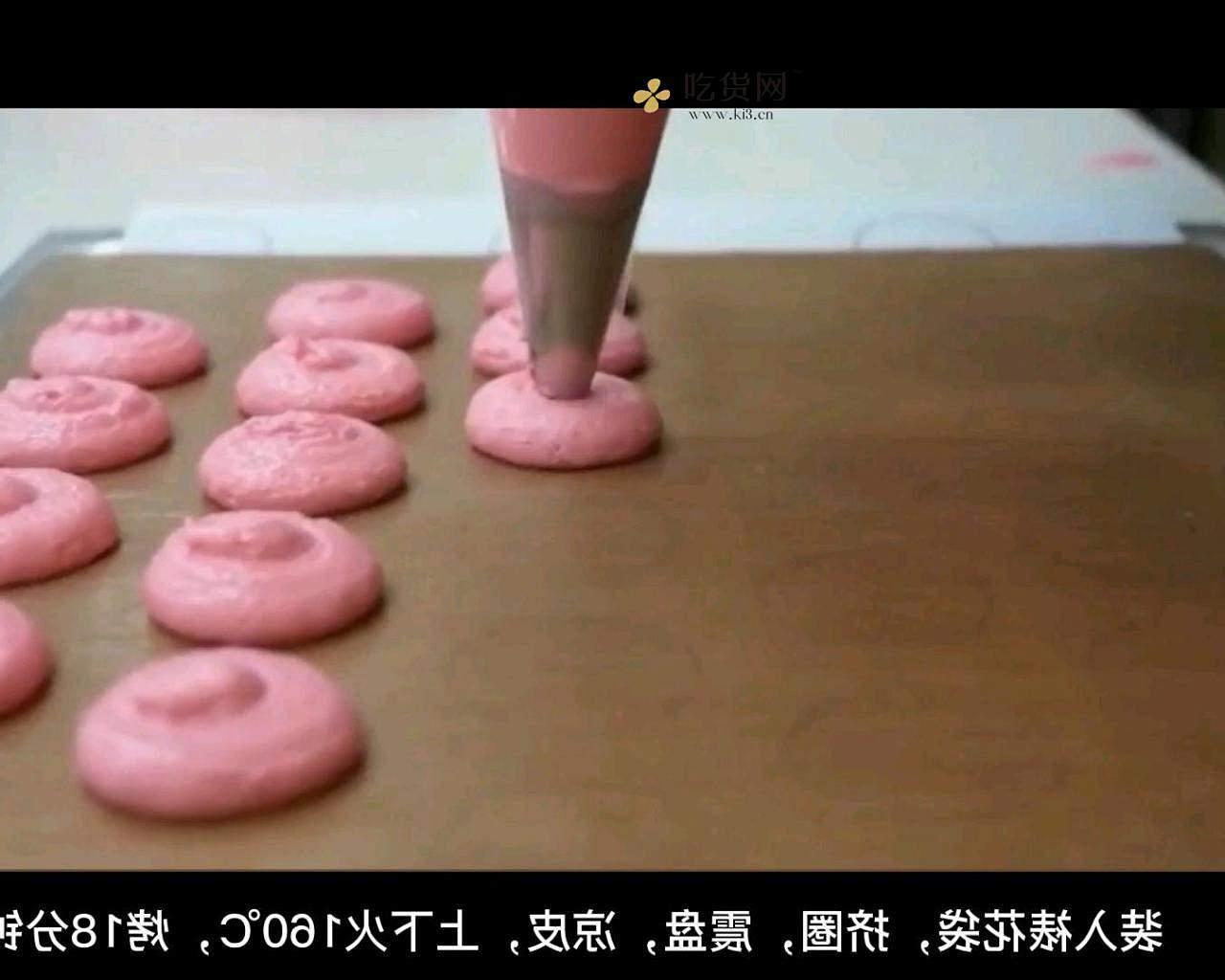 草莓🍓韩式马卡龙的做法 步骤6