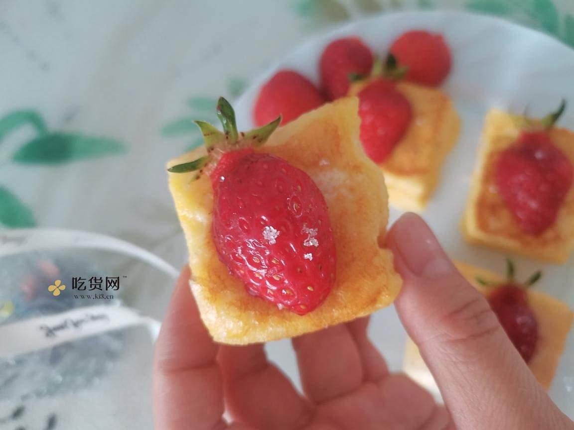 简单,快速,高颜值早餐,草莓小方的做法 步骤9