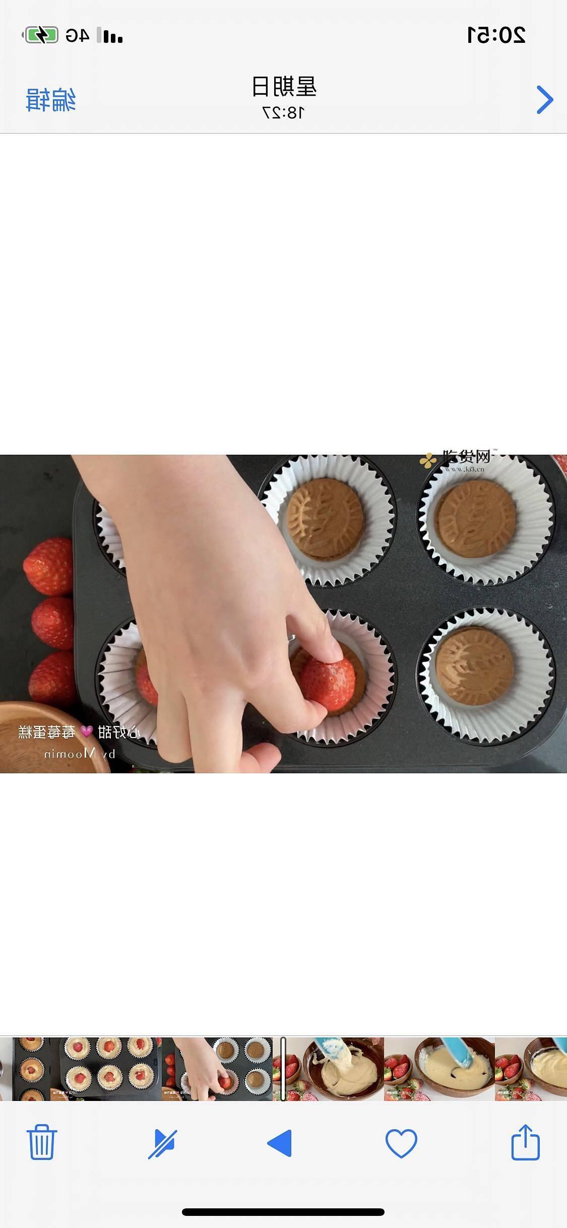 心好甜 💗草莓蛋糕的做法 步骤8