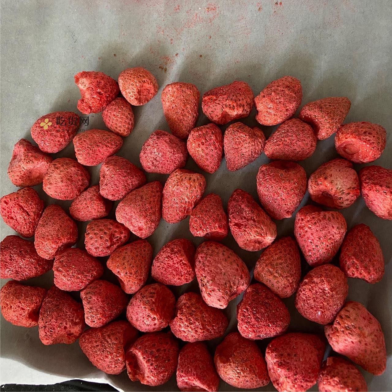 奶冻干草莓的做法 步骤1