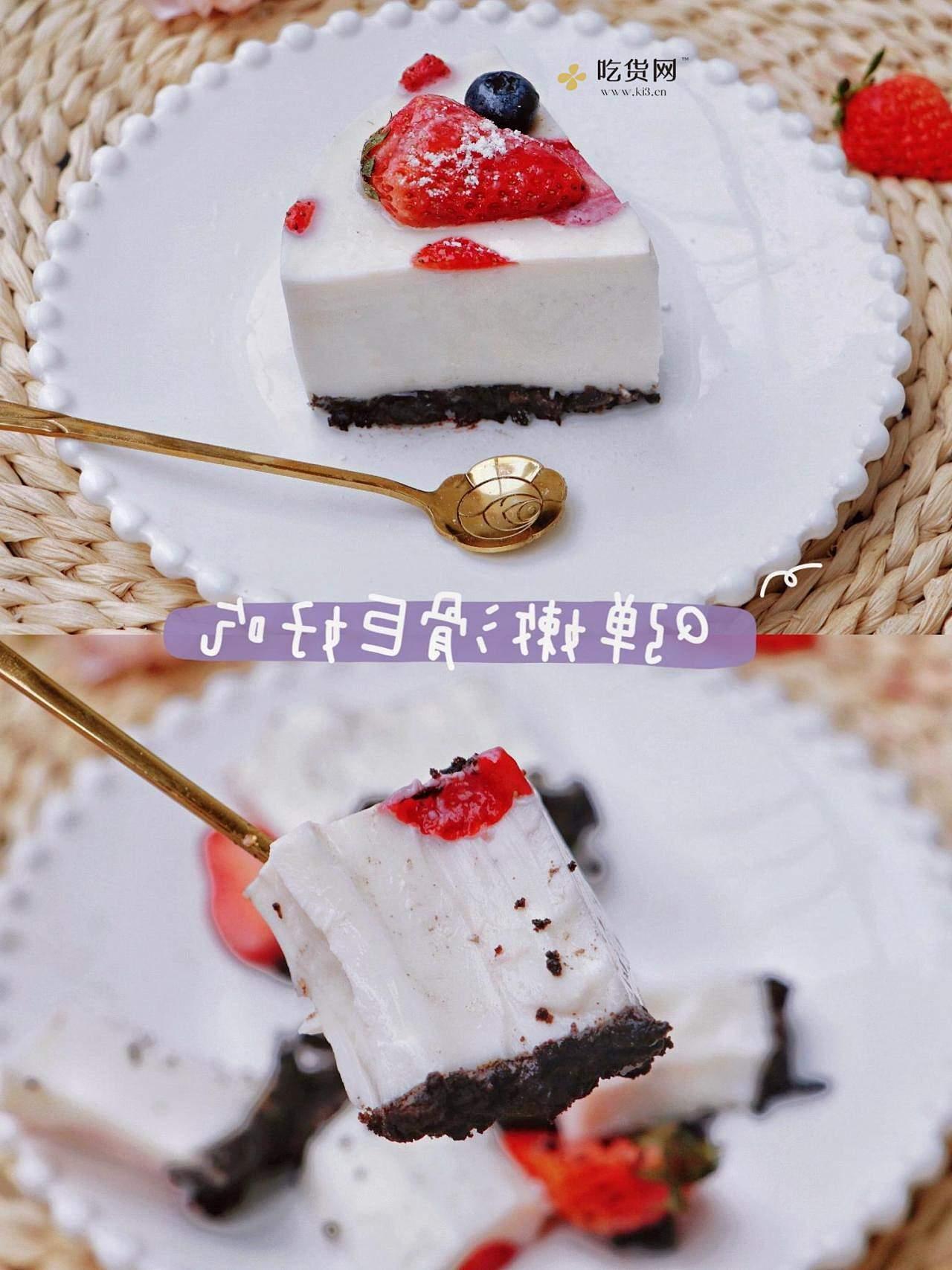 酸奶草莓蛋糕的做法 步骤5