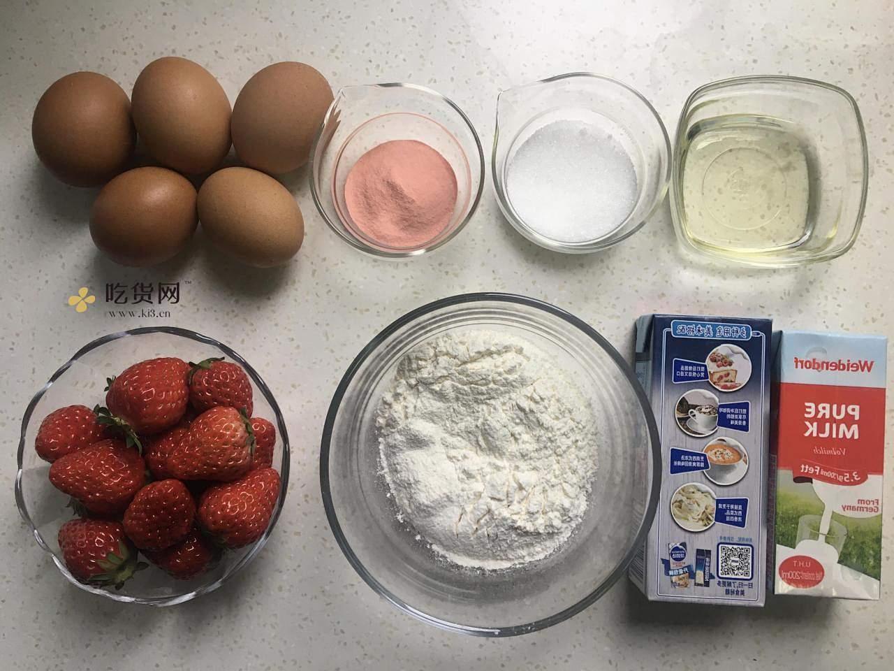草莓盒子蛋糕的做法 步骤1