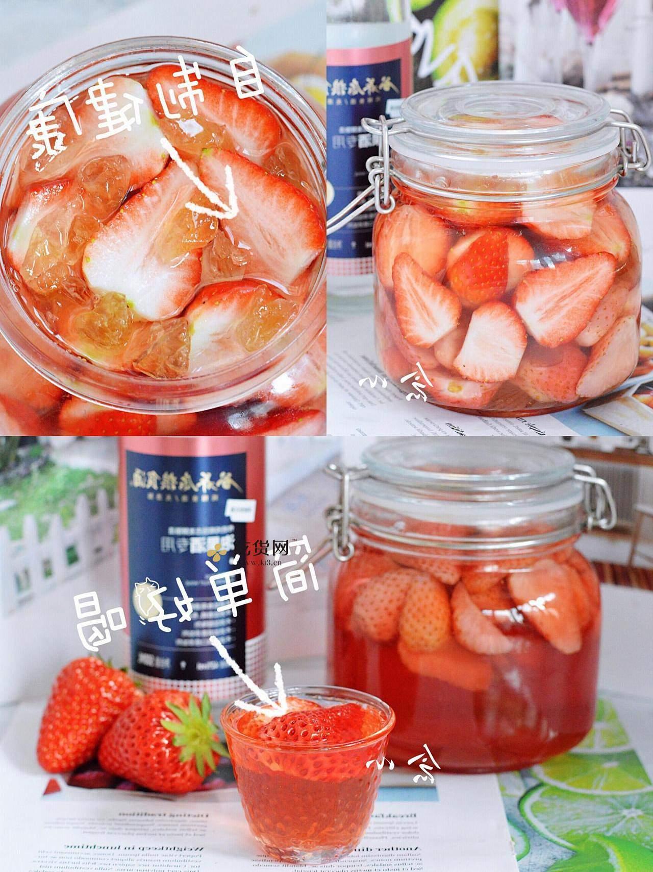 自制超好喝的草莓果酒💥健康美味还超简单❗️的做法 步骤3