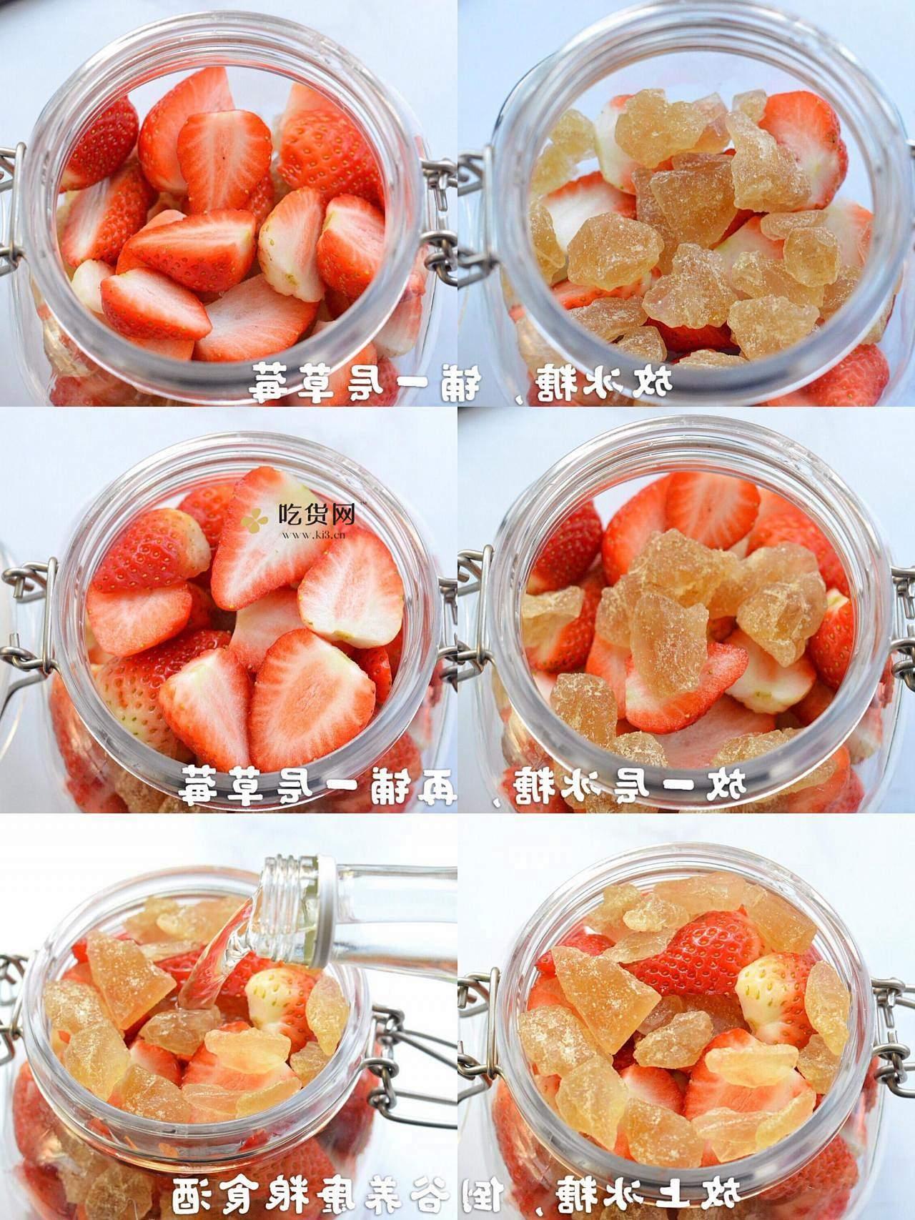 自制超好喝的草莓果酒💥健康美味还超简单❗️的做法 步骤2