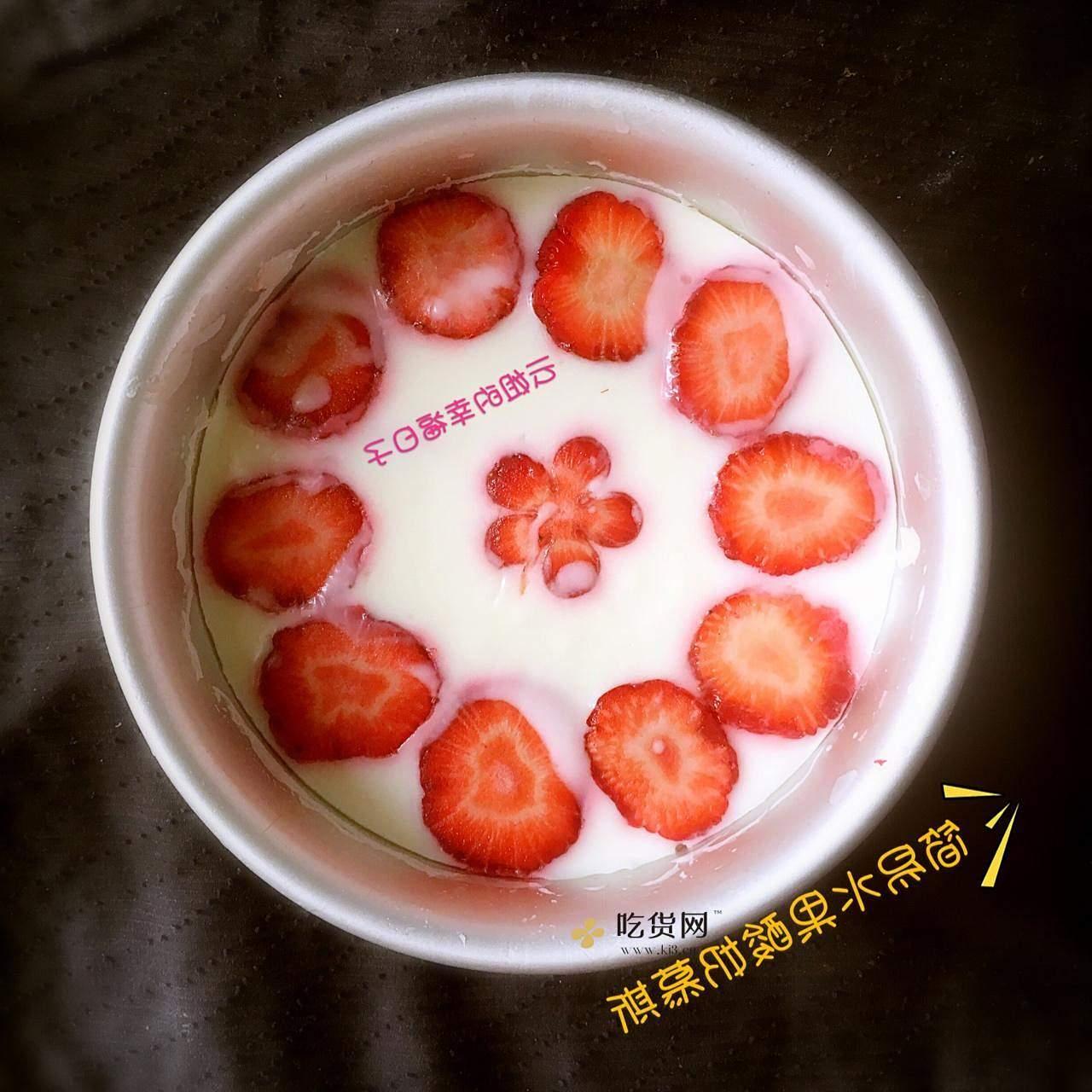 简易水果酸奶慕斯(零负担)的做法 步骤19