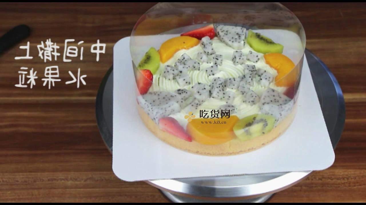 简单美味水果裸蛋糕 无需裱花技巧【视频教学】的做法 步骤8