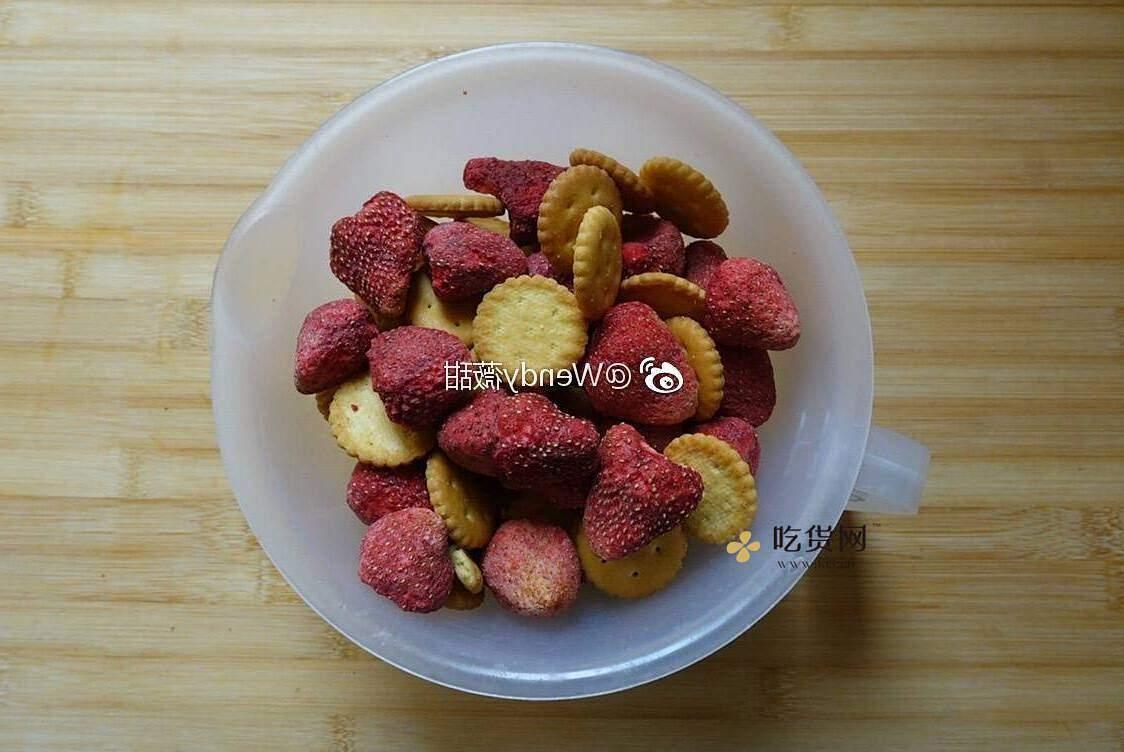草莓雪花酥的做法 步骤1