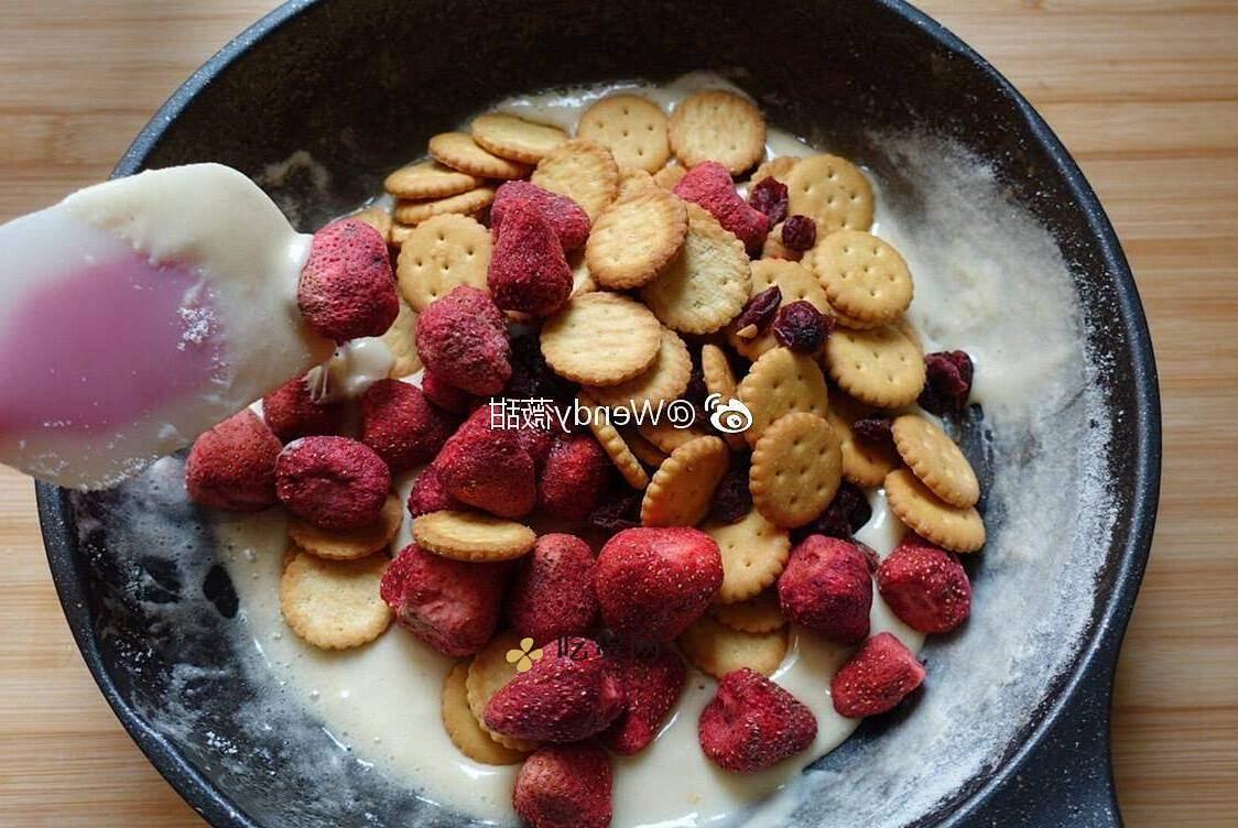 草莓雪花酥的做法 步骤5