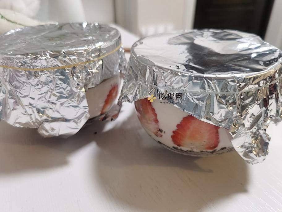 草莓酸奶慕斯的做法 步骤6